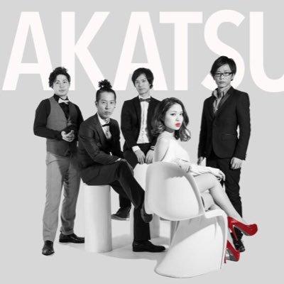 NAKATSU。のライブ情報